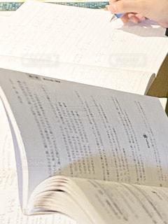 勉強中の写真・画像素材[2958560]