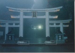 三峰山神社の写真・画像素材[2730309]