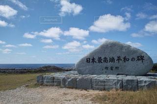 空 - No.158523