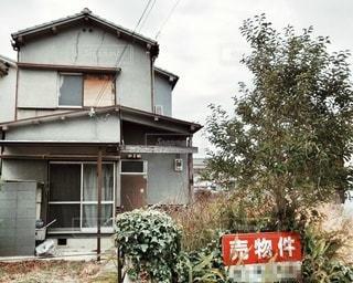 看板がある家の写真・画像素材[2976659]