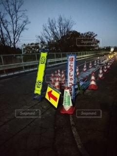 道路脇の標識の写真・画像素材[2793472]