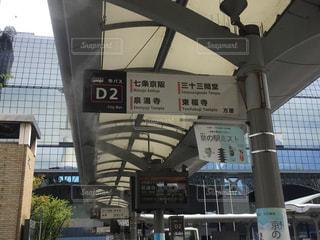 京都駅バスターミナルの写真・画像素材[2765427]