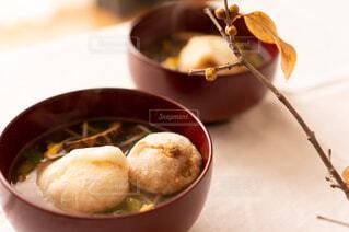 今年のお雑煮も美味しかったの写真・画像素材[4113665]