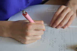 数学を勉強する中学生の写真・画像素材[2772119]