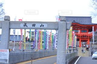 成田山の写真・画像素材[2900070]