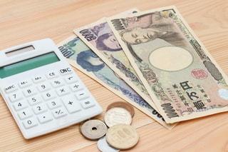 お金の写真・画像素材[3321693]