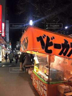 東京 - No.145560