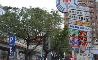 街並みの写真・画像素材[130482]