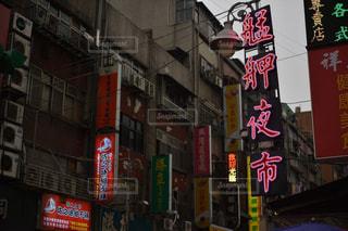 街並みの写真・画像素材[130485]