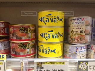 No.128466 缶詰