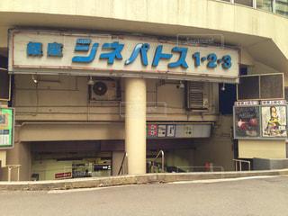 銀座 - No.141010