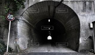 トンネルの写真・画像素材[466549]