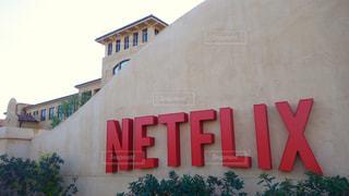 Netflixオフィス2 - No.1026905