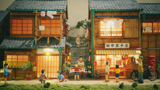 昭和町の写真・画像素材[1403458]