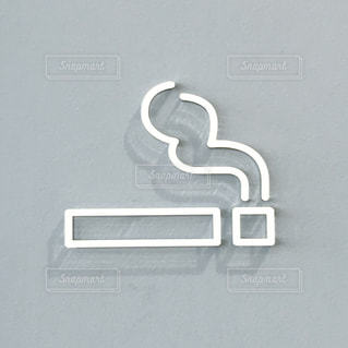 喫煙室の写真・画像素材[1470618]
