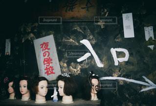 怪しい少年少女博物館の写真・画像素材[1504622]