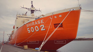 南極砕氷船しらせの写真・画像素材[1650202]