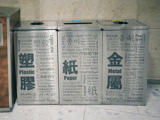 香港のゴミ箱の写真・画像素材[1766668]