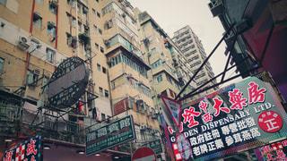 香港の写真・画像素材[1766744]