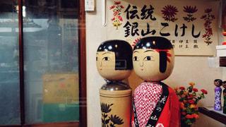 伝統こけしの写真・画像素材[1766848]