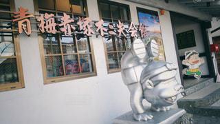 赤塚不二夫会館の写真・画像素材[1787691]