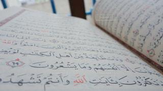 コーランの写真・画像素材[2111030]