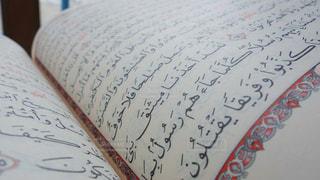コーランの写真・画像素材[2111032]
