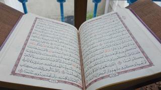 コーランの写真・画像素材[2111033]
