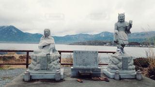 恐山の写真・画像素材[2111690]