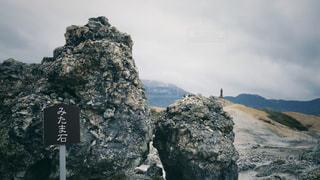 恐山の写真・画像素材[2111770]