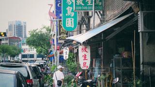 台湾鳥街の写真・画像素材[2238334]