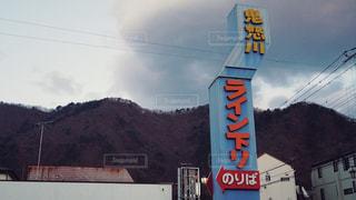 鬼怒川ライン下りの写真・画像素材[2818709]