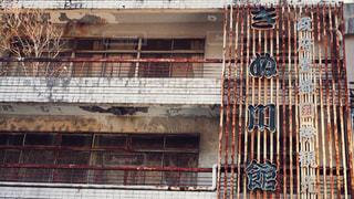 鬼怒川の廃墟ホテルの写真・画像素材[2818720]