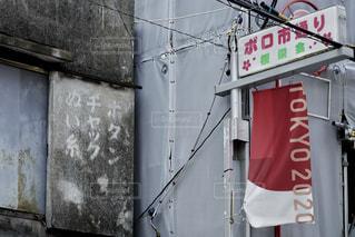 ボロ市通りの写真・画像素材[3493867]