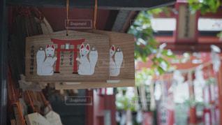 千代田稲荷神社の写真・画像素材[3548721]