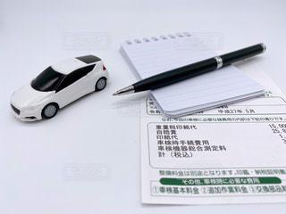 車検代の写真・画像素材[3042993]