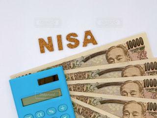 NISAの写真・画像素材[3067978]