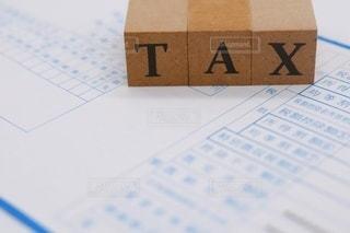 税金のイメージの写真・画像素材[3349300]