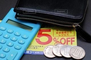 スーパーの割引券の写真・画像素材[3357476]