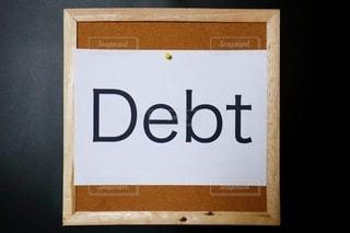 借金の写真・画像素材[3399759]