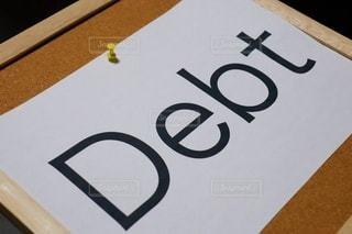 借金の写真・画像素材[3399760]