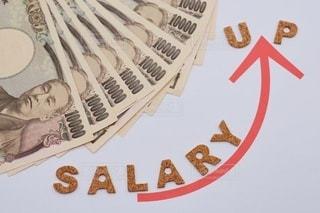 給料アップの写真・画像素材[3423654]