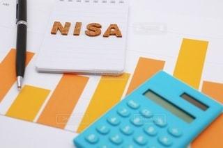 NISAの写真・画像素材[3441320]