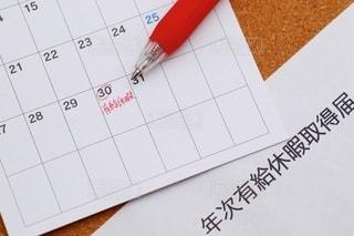 有給休暇 カレンダーの写真・画像素材[3599710]