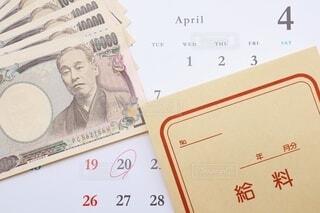 給料日 4月の写真・画像素材[3653370]