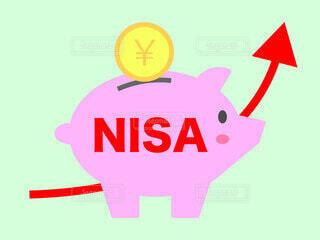 豚の貯金箱とNISAの写真・画像素材[3702984]