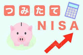 つみたてNISAと豚の貯金箱のイラストの写真・画像素材[3807276]