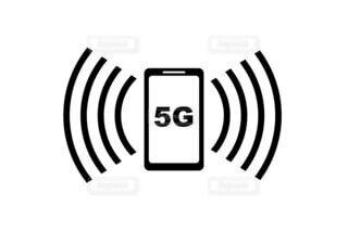 5G対応スマートフォンのシルエットの写真・画像素材[3822338]