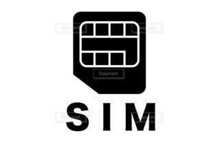SIMカードのアイコン素材の写真・画像素材[3859755]