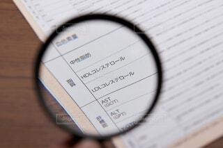 健康診断書 脂質、コレステロールの写真・画像素材[3873163]